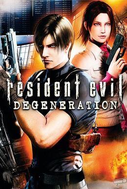 Постер фильма Обитель зла: Вырождение (2008)