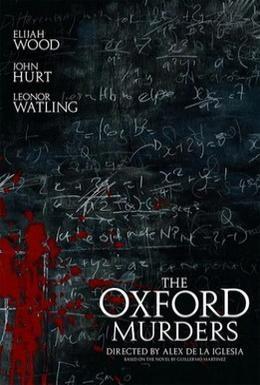Постер фильма Убийства в Оксфорде (2008)