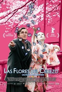 Постер фильма Цвет сакуры (2008)