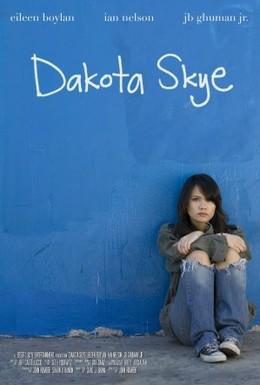 Постер фильма Дакота Скай (2008)