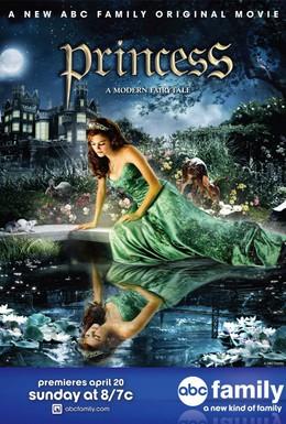 Постер фильма Принцесса (2008)