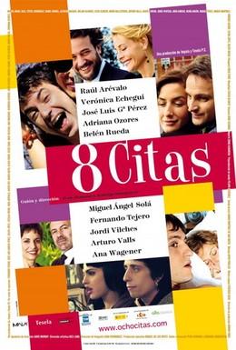 Постер фильма 8 свиданий (2008)