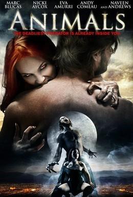 Постер фильма Темный мир (2008)