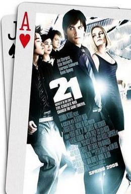 Постер фильма Двадцать одно (2008)