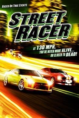Постер фильма Уличный гонщик (2008)