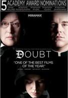 Сомнение (2008)