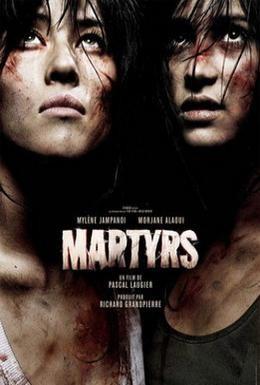 Постер фильма Мученицы (2008)