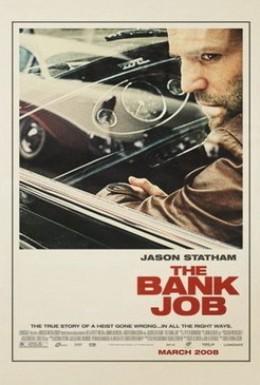 Постер фильма Ограбление на Бейкер-Стрит (2008)