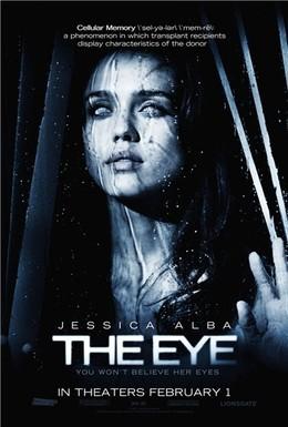 Постер фильма Глаз (2008)