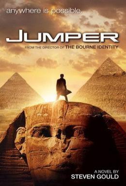 Постер фильма Телепорт (2008)