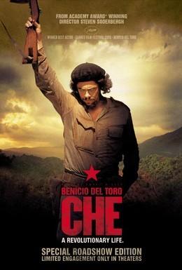 Постер фильма Че: Часть вторая (2008)