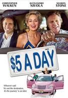 Пять долларов в день (2008)
