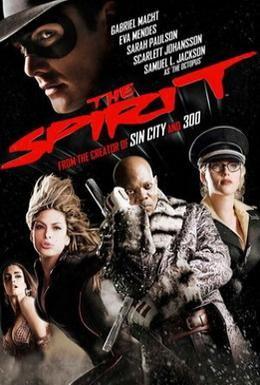 Постер фильма Мститель (2008)