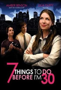 Постер фильма Семь вещей, которые надо успеть до тридцати (2008)