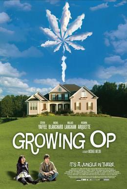 Постер фильма Недетский возраст (2008)