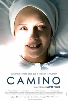Постер фильма Камино (2008)