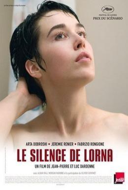 Постер фильма Молчание Лорны (2008)
