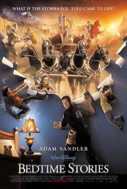 Постер фильма Сказки на ночь (2008)