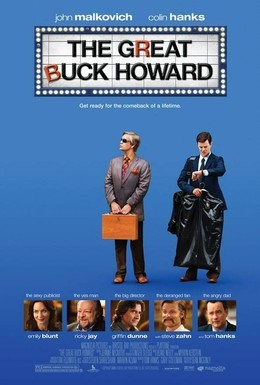Постер фильма Великий Бак Ховард (2008)