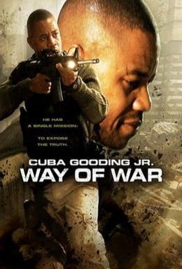 Постер фильма Путь войны (2009)