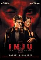 Индзю, зверь в тени (2008)