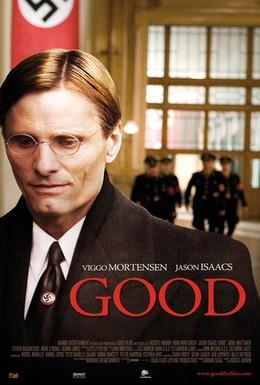 Постер фильма Хороший (2008)