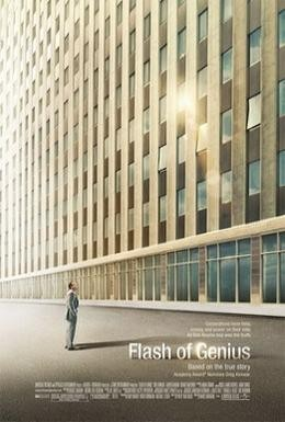 Постер фильма Проблеск гениальности (2008)