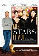 Мои звезды прекрасны (2008)