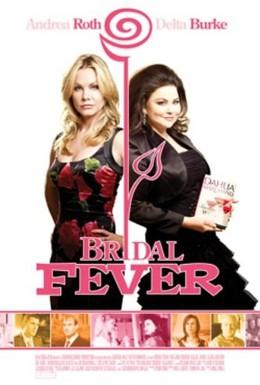 Постер фильма Свадебная лихорадка (2008)