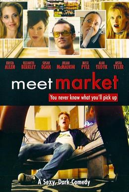 Постер фильма Лавка знакомств (2004)