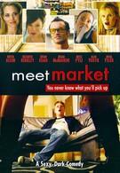 Лавка знакомств (2004)