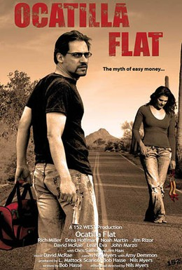 Постер фильма Попадание (2008)