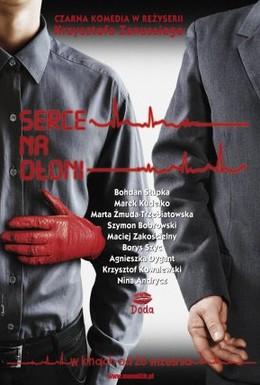 Постер фильма Сердце на ладони (2008)