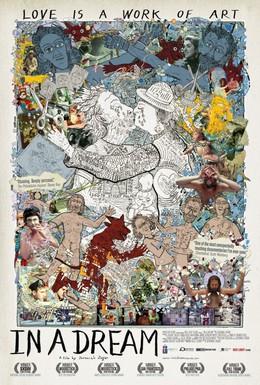 Постер фильма Во сне (2008)