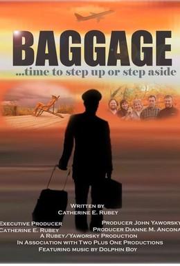 Постер фильма Багаж на выходные (2008)
