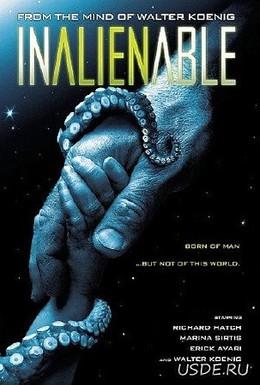 Постер фильма Неразделимый (2008)