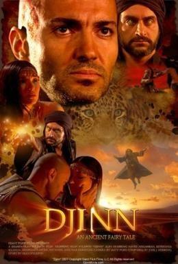 Постер фильма Джин (2008)