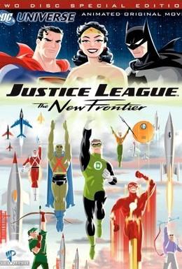 Постер фильма Лига справедливости: Новый барьер (2008)