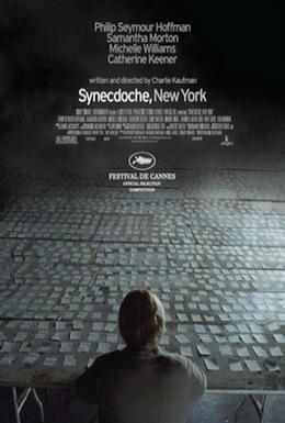 Постер фильма Нью-Йорк, Нью-Йорк (2008)