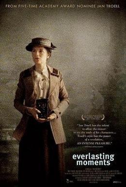 Постер фильма Незабываемые моменты (2008)