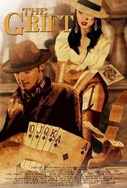Постер фильма Кидалы (2008)