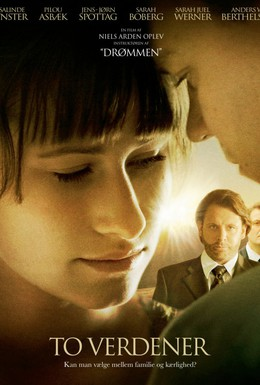 Постер фильма Два мира (2008)