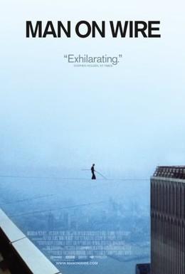 Постер фильма Человек на проволоке (2008)
