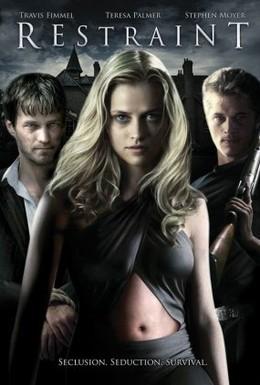Постер фильма Воздержание (2008)