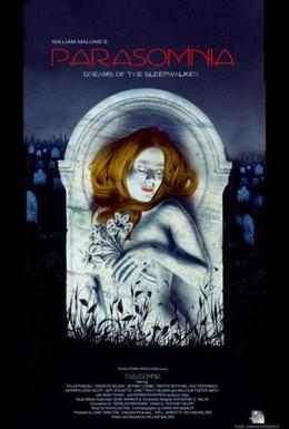 Постер фильма Парасомния (2008)
