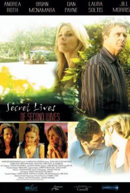 Постер фильма Клуб вторых жен (2008)