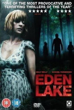 Постер фильма Райское озеро (2008)