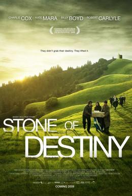Постер фильма Камень судьбы (2008)