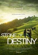 Камень судьбы (2008)