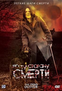 Постер фильма По ту сторону смерти (2008)